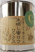 未晒し蜜ロウワックス/Cタイプ 300mL
